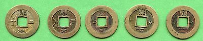 Korea Seed Coin    Gae  Bottom  2     Price For One Coin