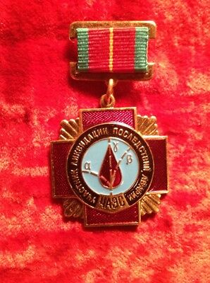 Russian Soviet USSR Chernobyl Nuclear Disaster Medal Genuine