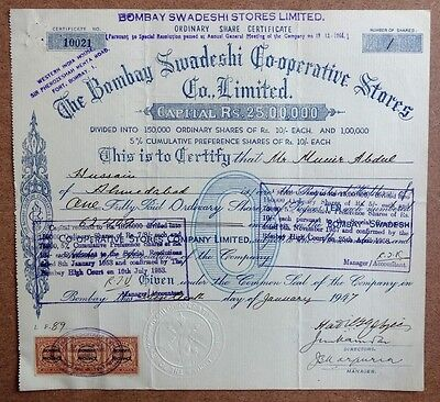 India 1947 Share Certificate BOMBAY SWADESHI STORES