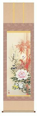 japanese hanging scroll   Flower of four seasons and Vermilion bamboo