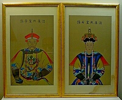 Pair Chinese Color & Ink On Silk Emperor & Empress Ancestor Portrait Paintings