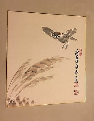 Preowned Asian Hand Painted Original painting Signed --  Korean??