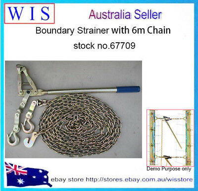 Boundary Strainer w 6m Long Chain and Snaphook,Wire Strainer Chain Style-67709