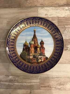 Dish Collectors Limited Edition series Best views of Moscow St.Basil the Blessed