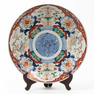 """Large Vintage Painted Chinese Porcelain Platter Bowl White Blue & Red 18.5"""" D"""