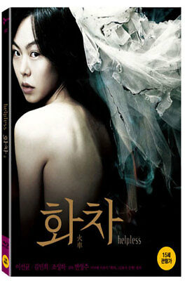 Helpless (Korean, 2012, Blu-ray) Digipack Limited Edition