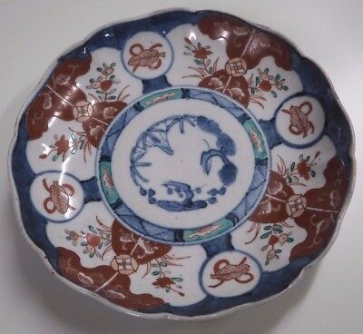 Late 19th Early 20th Century Japanese Imari Plate