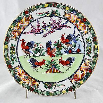 Chinese porcelain large plate decorated with fighting Cockerels