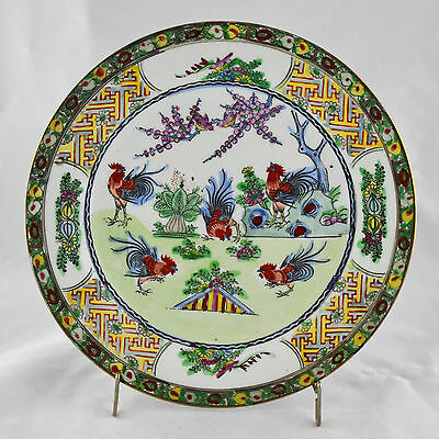 Chinese porcelain large plate decorated with fighting Cockerels - n2
