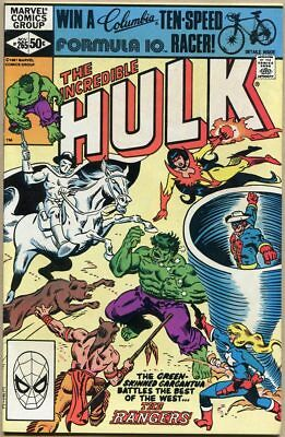 Incredible Hulk #265 - FN+