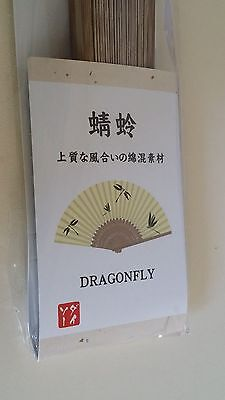 DAISO Japanese Folding fan 'DRAGON FLY'