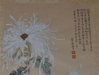 Old or Antique Chinese Painting on Paper Flowering Vine Calligraphy Signed Frame