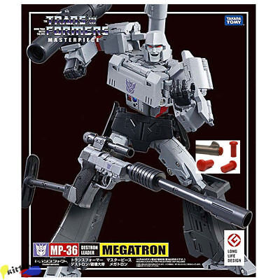 ! AU  Takara Tomy Transformers Masterpiece MP36 MP-36 Megatron Stock Now