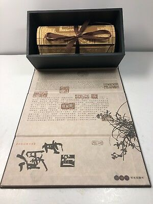 "Chinese Classical Bamboo Scroll With Elegant Storage Box. 2ft x 6-1/4"" Long"