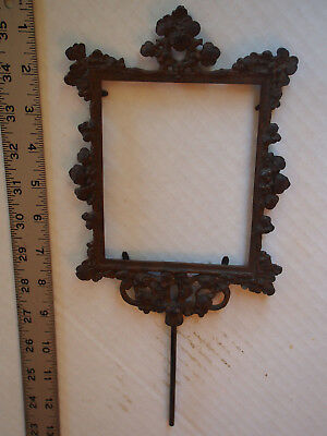 """Antique Victorian Cast Iron Grapes Vines Ornate 6"""" x 8""""~A Hotel Frame w Stand ?"""