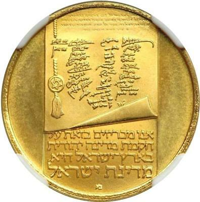 """GREAT AUCTION start 1 $ GOLD PROOF ISRAEL 50 LIROT 1973 OR  """"Independence"""" RARE"""