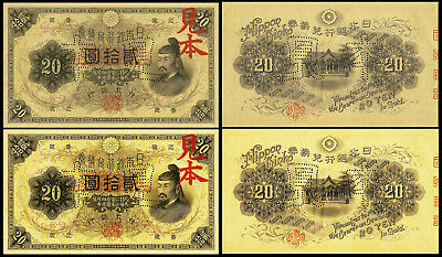 !COPY! 2 x JAPAN 20 YEN 1917 - GOLD NOTE ISSUE - BANKNOTES !NOT REAL!