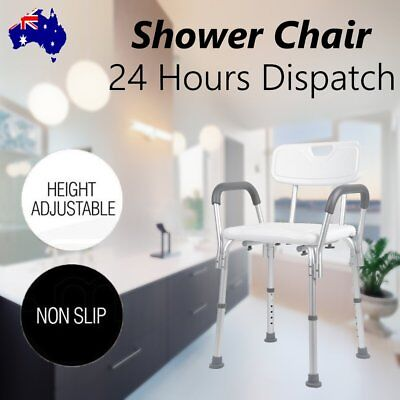 Adjustable Medical Shower Aid Chair Bathtub Bench Seat Bath Stool Armrest Back S