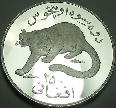 Afghanistan 1978 250 Afghanis Silver Proof~Rare~4,387 Minted~Snow Leopard~Fr/Shi