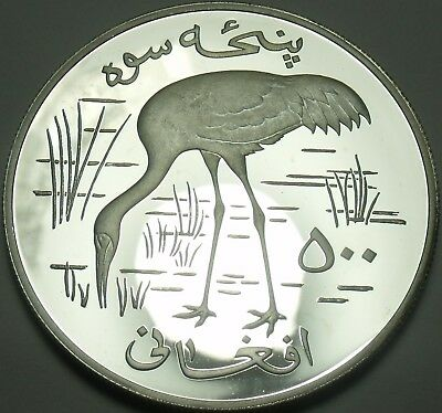 Afghanistan 1978 500 Afghanis Silver Proof~Rare~4,374 Minted~Siberian Crane~Fr/S