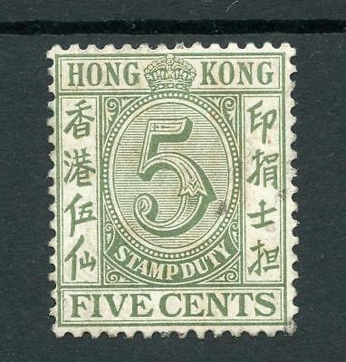 Hong Kong 1938 Postal Fiscal 5c green SGF12 MM cat £100 - see desc