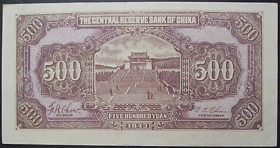 Central Reserve Bank of China 500 Yuan 1943 UNC
