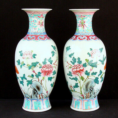 Pair of Chinese Republic Period Porcelain Enameled Vases Peony Floral Decoration