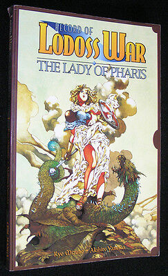 Record of Lodoss War – The Lady of Pharis - englische Ausgabe