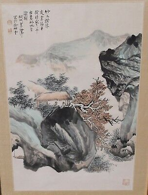 Vintage Chinese Landscape Scroll Painting Poem Signed With Beautiful Frame