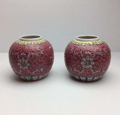 Pair of Vintage Antique CHINESE Porcelain Vases with Bats & Mark