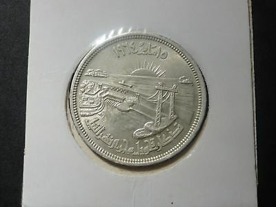 Egypt 1964  - 25 Piastres Silver - (Diversion of the Nile)