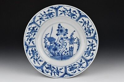 Antique Chinese Blue & White Porcelain Plate Kangxi Period 18th Century lot C