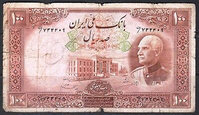 M-East ND1938/AH1317 Reza Shah Pahlavi 100 Rial  P36Ae aFINE condition