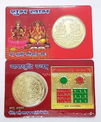 Hindu Coin in Card Laxmi Ganesh Shubh Labh Shree Yantra Pocket for Business  Atm