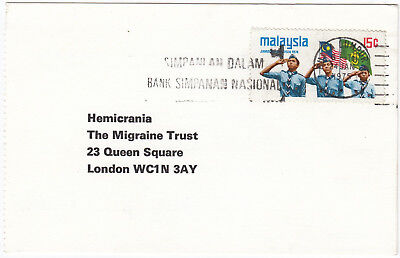 S3020 Malaysia journal subscription card to UK, 1975; solo 15c scout stamp