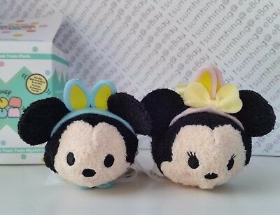 New Disney Store 2017 Easter Mickey Minnie Mouse Tsum Tsum