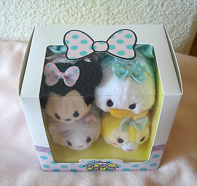 DISNEY store box set of 4 tsum tsum dressed up minnie mouse dressy new in box