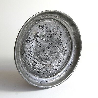 """AFGHANISTAN or PERSIA 