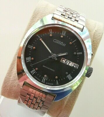 New Automatic Russian Made Old Stock Slava 2427 Double Calendar Watch!!!