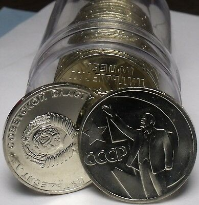Gem Unc Roll (20) Russia 50 Kopeks, 1967, 50th Anniversary of Revolution~Rare~FS