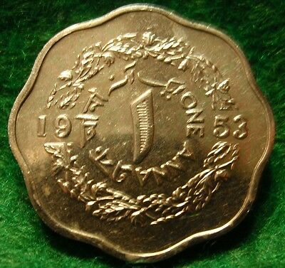 1953 PROOF KM# 14 ANNA PAKISTAN, Scarce rare coin