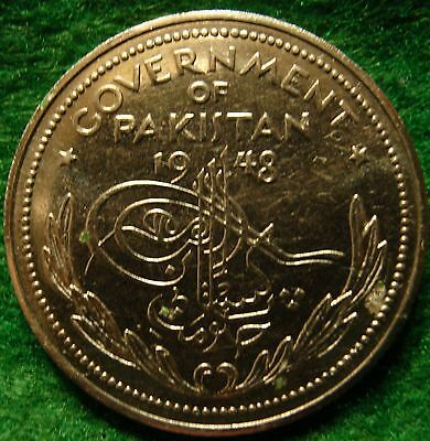 Scarce PROOF 1948 HALF RUPEE PAKISTAN, Very rare coin