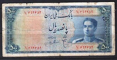 M-East ND1948 MR Shah Pahlavi 500 Rial Pair Banknote P52 VG/aVG+ condition