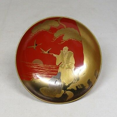 B626: Japanese lacquerware SAKE cup with traditional beautiful MAKIE
