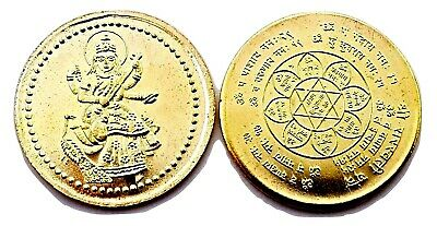 Yantra Coin Hindu Gold  Saraswati Shri Shree  Yantram Luck Charged