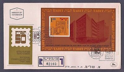 Israel 1970 TABIT Stamp Exhibition M/sheet FDC registered cover pictorial pmk