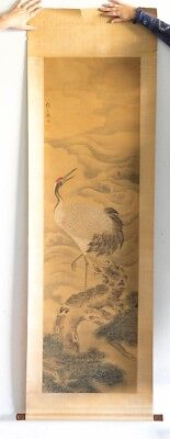 "Antique Traditional Chinese Silk Scroll Painting Red-Crowned Crane 25-1/8"" Wide"