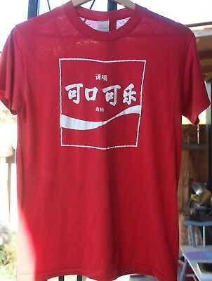 VTG 80'S Chinese COCA-COLA Tshirt Medium / HAVE A COKE AND A SMILE
