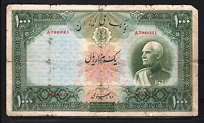 M-East ND1938/AH1317 Reza Shah Pahlavi 1000 Rial  P38Aa FINE condition