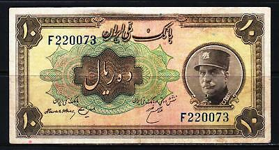 M-East ND1933-34/AH1313 Reza Shah Pahlavi 10 Rial Banknote P25a aXF condition